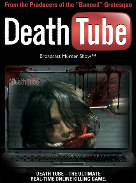 Death tube (2012)